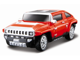 Hummer HX Radio Controlled Car - Children's Birthday Your Kids Bday - 4th Birthday