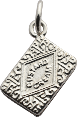 Silver Custard Cream Charm - 18th gift